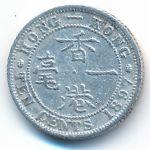 Гонконг, 10 центов (1897 г.)