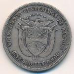 Панама, 25 сентесимо (1904 г.)