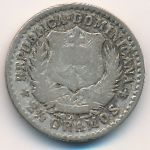 Dominican Republic, 10 centavos, 1897