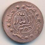 Йемен, 1/80 риала (1957 г.)