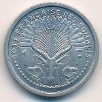 Французское Сомали, 1 франк (1959 г.)