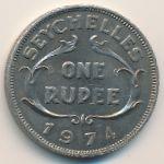 Сейшелы, 1 рупия (1974 г.)