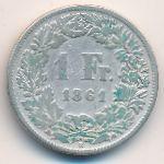 Швейцария, 1 франк (1861 г.)