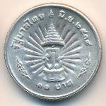 Таиланд, 10 бат (1971 г.)