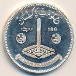 Пакистан, 100 рупий (1977 г.)