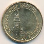 Дания, 20 крон (2007 г.)