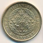Дания, 20 крон (2012 г.)