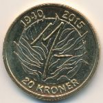 Дания, 20 крон (2015 г.)