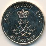 Дания, 20 крон (2017 г.)