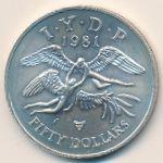 Восточные Карибы, 50 долларов (1981 г.)