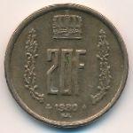 Люксембург, 20 франков (1980 г.)