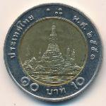 Таиланд, 10 бат (2008 г.)