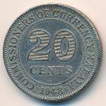 Малайя, 20 центов (1948 г.)