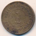 Британский Гондурас, 1 цент (1888–1889 г.)