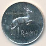 ЮАР, 1 рэнд (1971 г.)