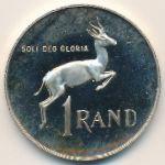 ЮАР, 1 рэнд (1975–1988 г.)