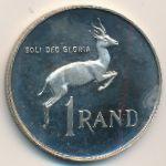 ЮАР, 1 рэнд (1978 г.)