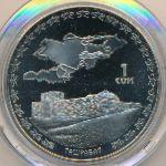 Кыргызстан, 1 сом (2008 г.)