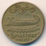 Ливан, 5 пиастров (1940 г.)