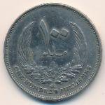Ливия, 100 милльем (1965 г.)