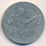 Тунис, 1 динар (1990 г.)