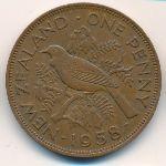Новая Зеландия, 1 пенни (1958 г.)