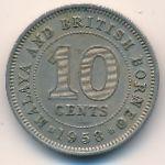 Малайя и Британское Борнео, 10 центов (1958 г.)