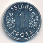 Исландия, 1 крона (1976–1980 г.)