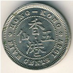 Hong Kong, 5 cents, 1937