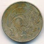 Кипр, 1 цент (1985–1987 г.)