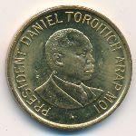 Кения, 1 шиллинг (1997 г.)