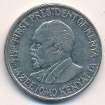 Кения, 1 шиллинг (2005–2010 г.)