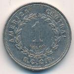 Коста-Рика, 1 колон (1993 г.)