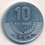 Коста-Рика, 10 колон (2008 г.)