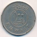 Кувейт, 100 филсов (1983 г.)