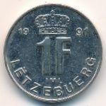 Люксембург, 1 франк (1991 г.)