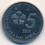 Малайзия, 5 сен (2015 г.)