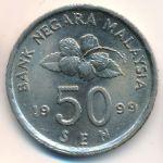 Малайзия, 50 сен (1999 г.)