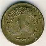 Египет, 10 милльем (1973 г.)