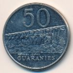 Парагвай, 50 гуарани (1986 г.)