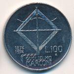 Италия, 100 лир (1974 г.)