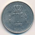 Люксембург, 10 франков (1979 г.)