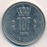 Люксембург, 10 франков (1976 г.)