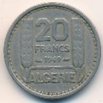 Алжир, 20 франков (1949 г.)