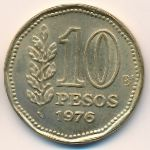 Аргентина, 10 песо (1976 г.)