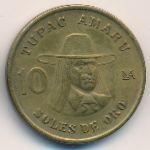 Перу, 10 солей (1980 г.)