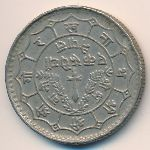 Непал, 1 рупия (1977 г.)