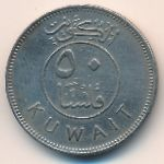 Кувейт, 50 филсов (1975 г.)