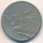 Индонезия, 50 рупий (1971 г.)