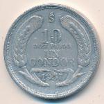 Чили, 10 песо (1957 г.)